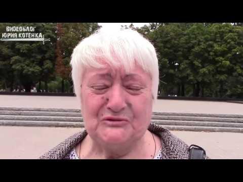 Дети из Донбасса,...