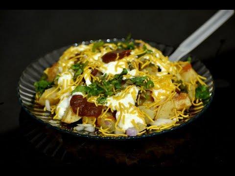 3 Delicious Potato Snacks |  Aloo snacks | Ramzan Recipes