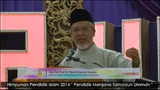Himpunan Pendidik Islam – Tan Sri Profesor Dr Mohd Kamal Hassan