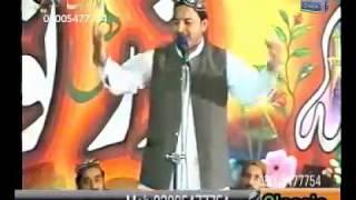 Milad Manaya Kar Tannu Rang - Punjabi Naat By Shahbaz Qamar Afridi | Maqbool Studio