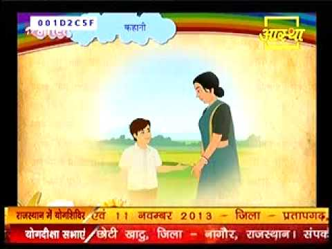 1st time in India - Yoga Animation for Kids