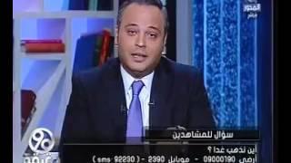 بالفيديو.. تامر عبد المنعم: أقطع دراعى لو حد نزل للشوارع والميادين بكرة