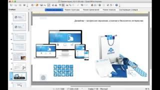 Основы Веб-дизайна. Урок 1 (10.01.17)
