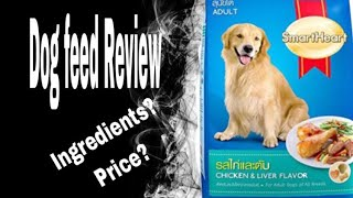Smartheart dog feed for adult dogs