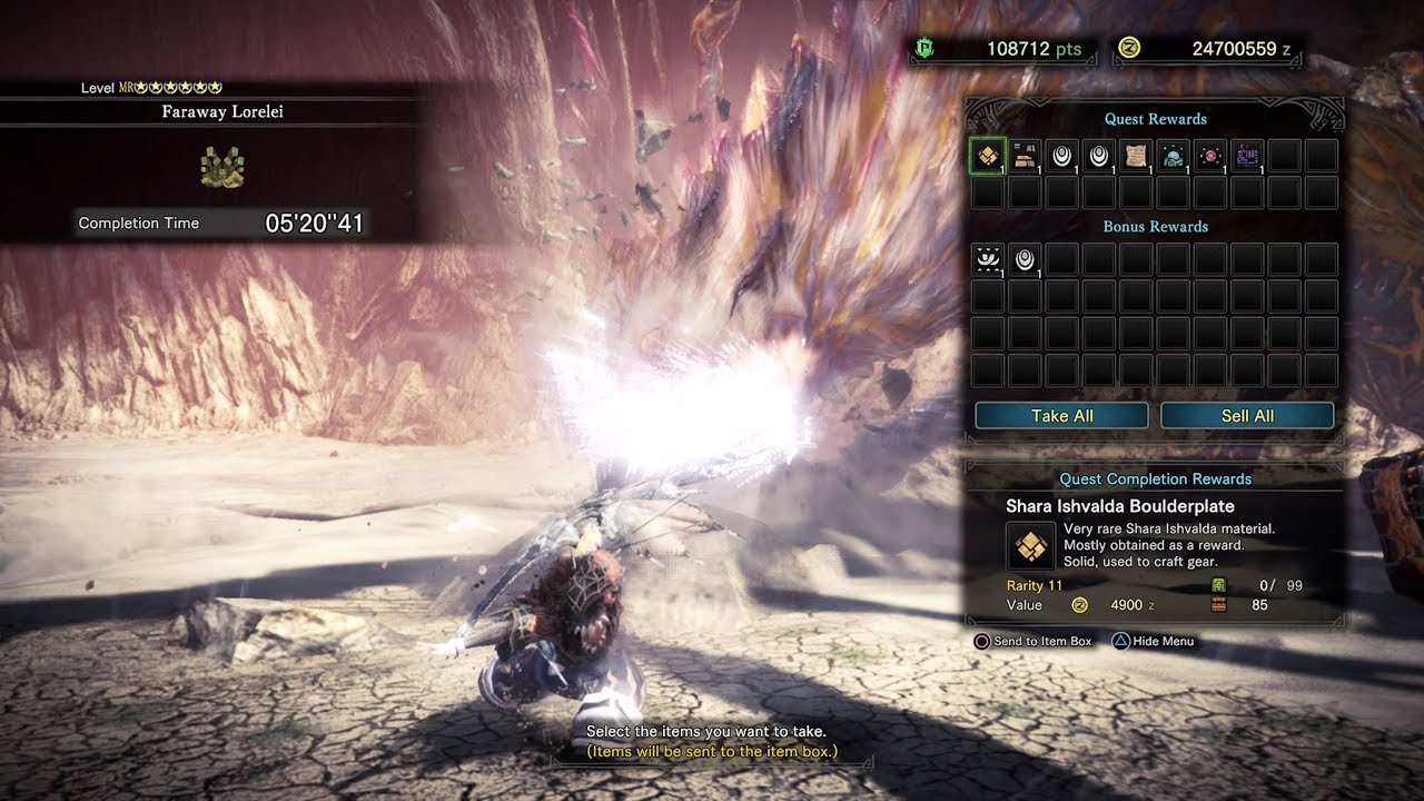Mhw I Shara Ishvalda Bow Solo 5 20 41 Youtube Basic mod that replaces shara ishvalda's 2nd theme with the song ga$ money by xavy rusan, (something about iceborne reference). mhw i shara ishvalda bow solo 5 20 41