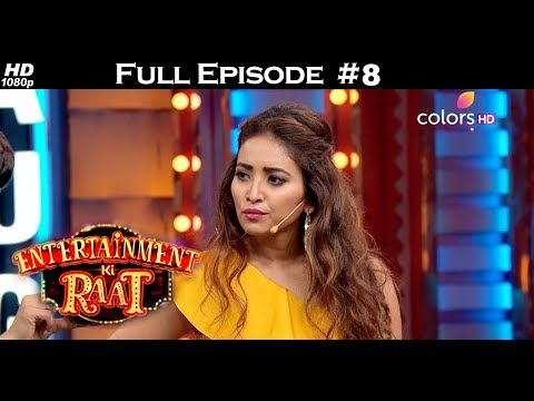 Entertainment Ki Raat - 10th December 2017 - एंटरटेनमेंट की रात - Full Episode