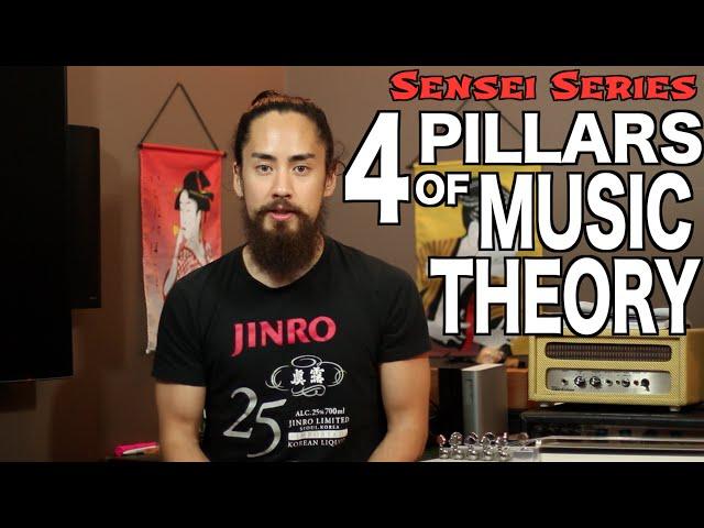 The Pillars of Music Theory