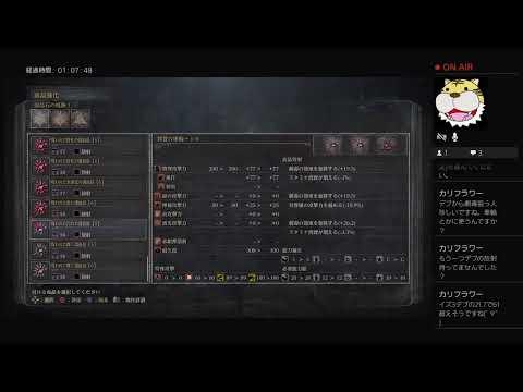 Bloodborne  劇毒マラソン part.5