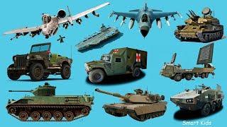 Транспорт для детей | Учим военный транспорт | Учим звуки название военных машинок и спецтехники