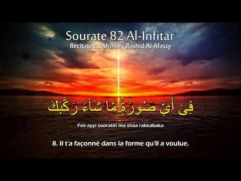 Sourate 82 Al-Infitar - Mishary Rashid Al-Afassy
