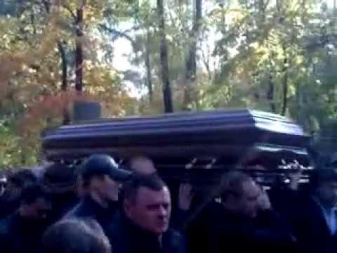 Похороны Вячеслава Иванькова Япончика видео
