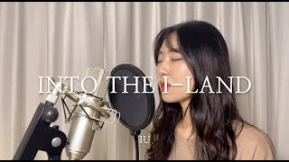 아이유(IU) - Into the I-LAND (acoustic ver.)(cover by Monkljae)