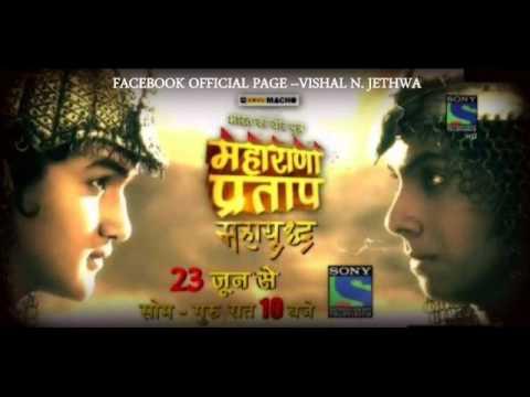 maharana pratap serial full title song download