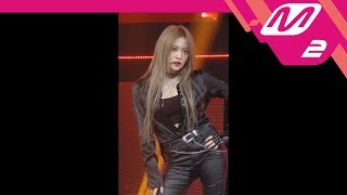 [MPD직캠] 레드벨벳 예리 직캠 'Bad Boy' (Red Velvet YERI FanCam) | @MCOUNTDOWN_2018.2.8