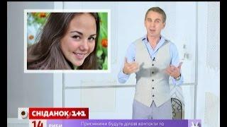 Експрес-урок - Брезгливый, курносый, мнительный, коренастый – як сказати українською?