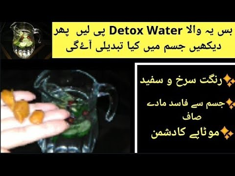 detox-drink-for-glowing-skin,weight-loss-/-cleanse-your-body-with-this-easy-&-natural-detox-water