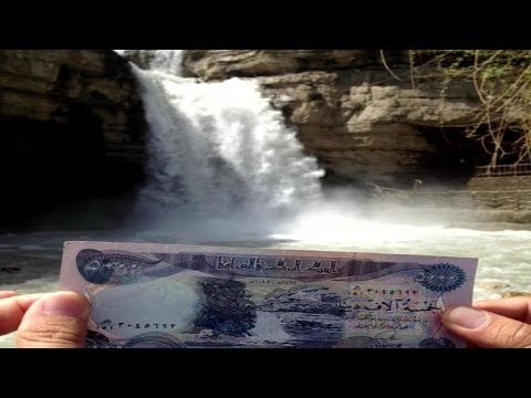 Most beautiful Waterfalls - Geli Eli Beg Waterfall