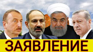 7 РАЙОНОВ ПРОШЛОЕ И НАСТОЯЩЕЕ Смертный приговор Алиеву подписали Турция и Иран