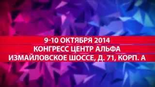 TopWoman2014: презентация Первого Международного Женского Форума(, 2014-09-24T06:18:34.000Z)