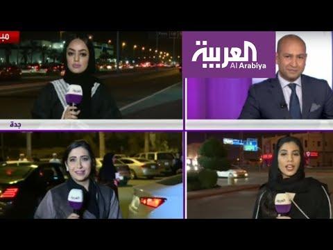 مواكبة العربية للحظة دخول قرار قيادة المرأة للسيارة حيز التنفيذ  - نشر قبل 12 ساعة