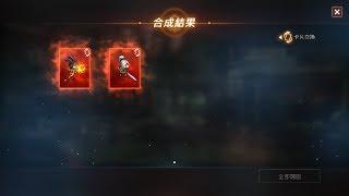 �������� ���� 【天堂M】凹凹先生 逆天槍手 一日雙紅娃GOT IT!!! ������
