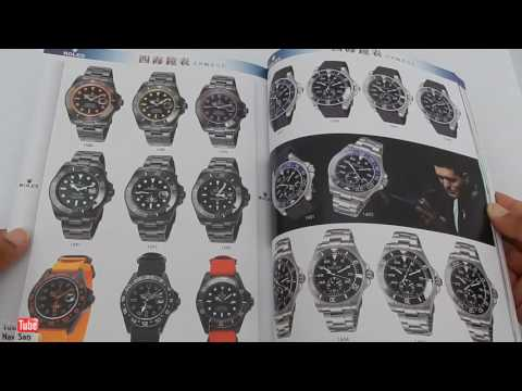 Fake watches catalogue YOUTUBERS BE AWARE!!