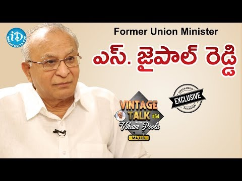 Former Union Minister S.Jaipal Reddy Full Interview || Talking Politics With iDream #264