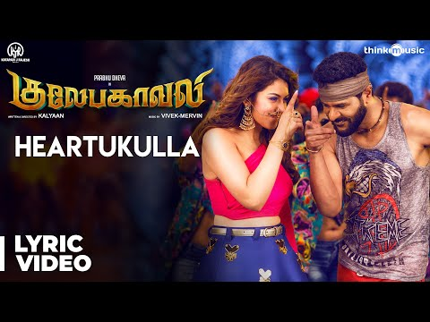 Gulaebaghavali | Heartukulla Song with...