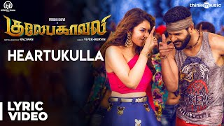 #heartukulla song | #gulaebaghavali is an upcoming tamil action comedy film, written and directed by kalyaan produced kjr studios. #prabhudeva #ha...