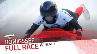 KÖnigssee | BMW IBSF World Cup 2016/2017 - Women's Skeleton Heat 1 | IBSF Official