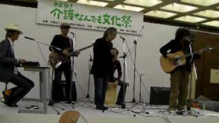 西日本マンダム「東へ行こう」のアコースティックバージョンです。博多...