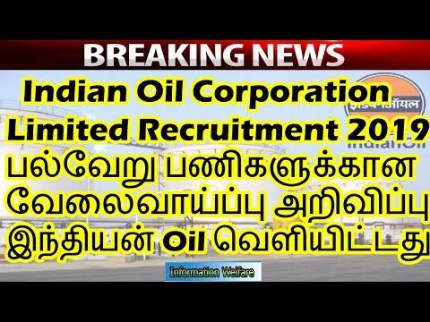 Indian Oil Corp Ltd Recruitment|பல்வேறு பணிகளுக்கான வேலைவாய்ப்பு அறிவிப்பு இந்தியன் Oil வெளியிட்டது