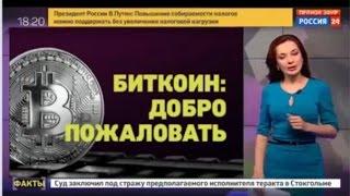 Дмитрий ПОТАПЕНКО - Заработать в России. Прессованные деньги