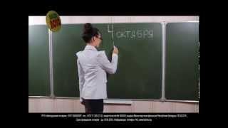 """Рекламный ролик 659 тиража лотереи """"Ваше лото"""" (04.10.2014)"""