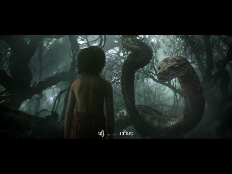 Jungle Book Official Trailer | Khmer Sub