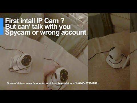 IP Cam CCTV can spy