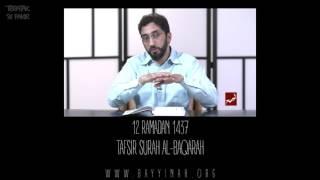 Download Tafsir: Surah al-Baqarah - Nouman Ali Khan - Day 12