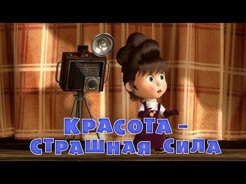 Скачать все песни Руслана Алехно mp3