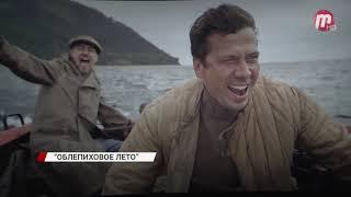В Улан-Удэ состоялась премьера фильма об Александре Вампилове