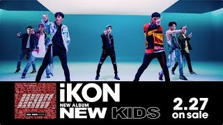 iKON - KILLING ME MV (JP Ver.)