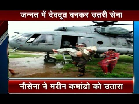 Ground zero reporting from Jammu and Kashmir
