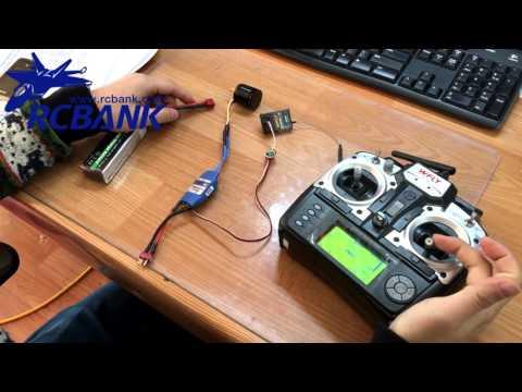 [알씨뱅크] 브러쉬리스 모터 변속기 셋팅방법