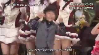 Maru  Maru Mori Mori! AKB48 Múa minh hoạ.MP4