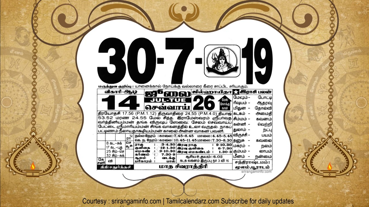 Tamil Calendar 2019, 17th January 2019, Rasi palan 17 01 2019 by Tamil Info  Today