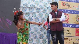 Sakshi & Keshav Duet Performance BalMela 2017