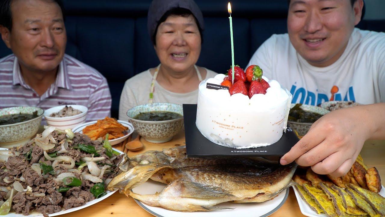 흥삼의 생일 맞이 집밥 한상! 불고기, 미역국, 우럭구이 각종 전 먹방!(Heungsam's birthday) 요리&먹방!! - Mukbang eating show