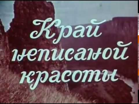 Специализация компании «Сантехресурс-Урал» - продажа