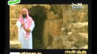 Истории о пророках Худ (а.с.)(Видео-передача истории о пророках, ведущий Набиль аль-Авады, рассказывает истории начиная с Адама (а.с.)..., 2011-01-05T04:07:07.000Z)