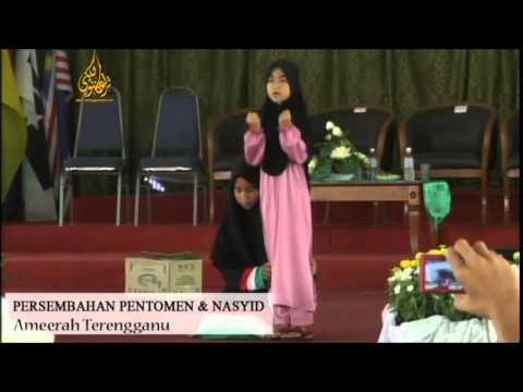 IAPU 2015 - PERSEMBAHAN PENTOMEN: AL QUDS & PERSEMBAHAN NASYID: GELOMBANG KEADILAN