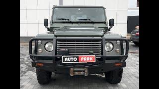 Автопарк Land Rover Defender 2007 года (№ для заказа 19800)